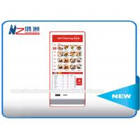 China Wall Mount Automatic Self Ordering Kiosk With Card Reader Multifunction wholesale