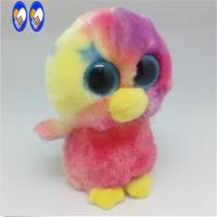 China Small Cute Plush Dolls Safe Technology Stuffed Duck Toy For Home Wedding Party wholesale