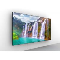 Buy cheap 55 inch 3.5 mm 500nits LG ultra narrow bezel LCD video wall for fashion store advertising DDW-LW5506 from wholesalers