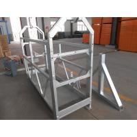 China Haoke Brand ZLP630 Aluminum suspended platform for building facade painting wholesale