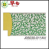 J05028 series Polystyrene Shadow Box Frame Mouldings Display Picture Frames Wholesale Manufactures