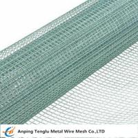 Buy cheap Hardware Wire Cloth|1/8 inch Made in Square or Rectangular Hole Shape by Chinese Factory from wholesalers