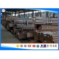 China Automobile Mechanical Structure USe Carbon Steel Tubing En10297-1 E315 on sale