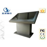 Indoor 80 Inch Digital Infrared Touch Screen Kiosk Display DC24V AC110V - 220V Manufactures