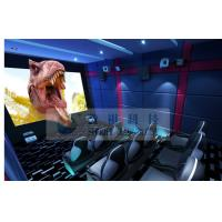 China Fashionable 5D Movie Theater For Home Entertainment , home theatre seating system on sale