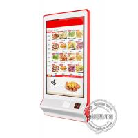 China 32inch wall mount touch screen self service payment kiosk for Fast food restaurant with card reader on sale