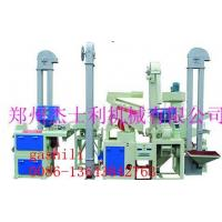 High Quality 15T/Day Rice Processing Line