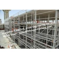 Professional Commercial Steel Buildings , Steel Structure Office Building Manufactures