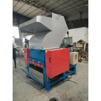 China 10HP recycled plastic bottle crusher, PP PE PET PVC plastic bottle Crusher, crushing plastic bottle factory wholesale