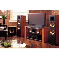 China HOT 2.1 home theater subwoofer withUSB/SD/FM on sale