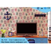 Modern Lounge Wallpaper / Modern Self Adhesive Wallpaper With 3D Rotary Printing Manufactures