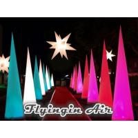Buy cheap 2m/3m/5m/7m Inflatable Light Cone with Light for Party, Concert and fashion Show Supplies from wholesalers