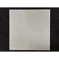 Buy cheap 600 x 600 Fireproof Acoustic Ceiling Tiles, Aluminum Perforated Ceiling panel for Decoration from wholesalers