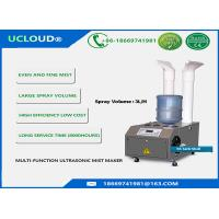 Dust Supression Ultrasonic Transducer Humidifier With Three Hose Long Service Life