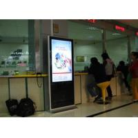 China Hardened Metal Shell Interactive LCD Digital Signage For Massage Room wholesale