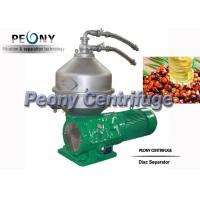 Buy cheap Automatic 3 Phase Separator Centrifuge Filtration Systems Continuous Palm Oil Bowl Centrifuge from wholesalers