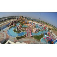 Children Fiberglass Water Slide Water Park Equipment ISO 9001 Certification Manufactures