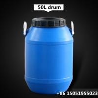 Buy cheap 20kg 25kg 50kg honey and Drinking Water Jerry cans with SGS food grade certificate made in China from wholesalers