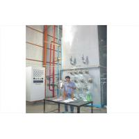 China Medical Industrial Oxygen Plant , Pure Cryogenic Oxygen Plant wholesale