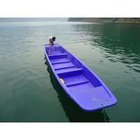 Buy cheap China  PE boat 1year Warranty OEM 6M Blue Play Plastic Fishing Boat with motor made by rotomoulded from wholesalers