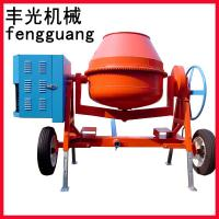 China FB 400L towable concrete mixer for sale on sale