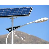 The Most Popular Safe LED Solar Street Light With Outdoor Cctv Camera Manufactures
