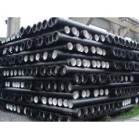 China 6.15 M Length Ductile Iron Pipe on sale