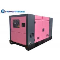 Buy cheap China manufacturer Super Silent diesel generator set from wholesalers