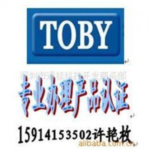 China 2006/66/ECstandard test battery to do exercise laboratory15914153502cicixu wholesale