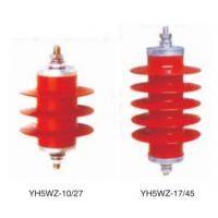 YH5WZ Electrical Zinc Oxide Surge Arrester of power station type