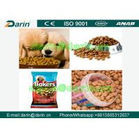 China Professional Pet Food Extruder / Twin Screw Extruder FOR Dog , Cat , Fish wholesale