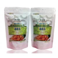Biodegradable Packaging Plastic Stand Up Zipper Bags Fancy Plastic Ziplock Bag Manufactures