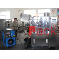 GMP Standard Laminated Tube Filling and Sealing Machine , plastic tube sealer machine Manufactures