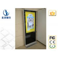 Buy cheap 178° Led Digital Signage Displays Commercial Advertising Display from wholesalers