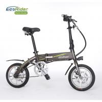 China 14 Inch Tire 2 Wheel Electric Bike 4-6H Charging Time E Bike Electric Bicycle Foldable wholesale