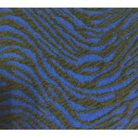 New product ! Leopard superior smooth handfeel for casual clothing Jacquard knitted fabric Manufactures