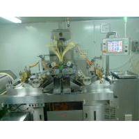 Micro Scale Automatic Encapsulation Machine For Honey Or Cbd Oil Capsule Manufactures