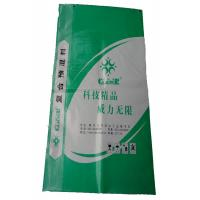 China Extra Large Organic Fertilizer Packaging Bags For 30LB NPK Double Stitched on sale
