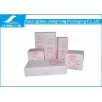 CMYK Printing Silver Paper Packing Box For Cosmetic / Skin Care Packaging Manufactures
