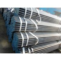 China Din 2391 E235 Seamless Steel Tube OD 2 Inch Alloy Steel Seamless Pipes on sale