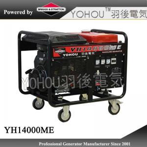 China High grade gasoline generator permanent magnet generator 10kw price on sale