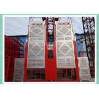 China Single Cage / Double Cage Construction Material Lift With Level Calling System wholesale