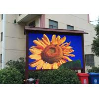 China Diecast Slim P5 Outdoor LED Screen Display Digital 220v / 110v High Brightness on sale
