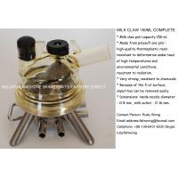 China 150ML Milk Claw/Milking Machine parts on sale