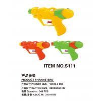 Water Gun As Gifts Manufactures