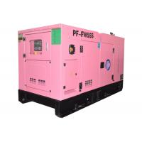 Buy cheap 80kva Cummins Diesel Power Generator Pink With 6BT5.9-G1 Engine from wholesalers