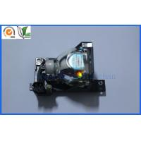 China 132W Home Theater Compatible Epson Projector Lamps ELPLP25 / V13H010L25 on sale