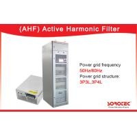 China 400V 50Hz 50A Active Harmonic Filter PF 0.99 with 20kHz Switching Frequency wholesale