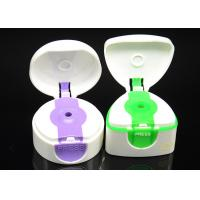 Special Press button cosmetic cap / Cosmetic Plastic Tube Caps Manufactures