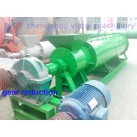 China new organic fertilizer granulator machine,organic fertilizer granulation machine with 1-2 tons per hour on sale